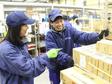 【正社員募集】伝票を見て出荷するお店ごとに商品を仕分けするセンター内作業